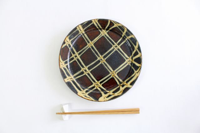 リム丸皿 大 二重格子 飴 陶器 紀窯 画像6