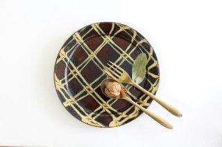 リム丸皿 大 二重格子 飴 陶器 紀窯商品画像