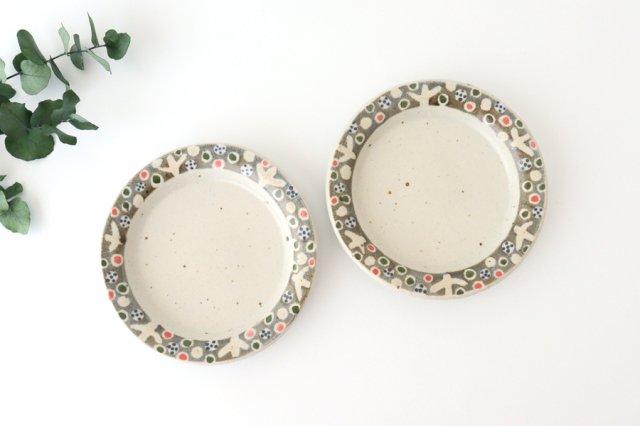 リム皿 小 小さな森 半磁器 森陶房 砥部焼 画像2