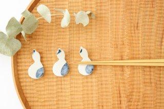 はしおき ひょうたん 陶器 村田亜希 益子焼商品画像
