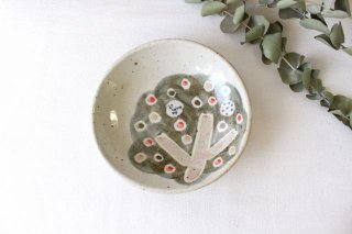 銘々皿 大 小さな森 半磁器 森陶房 砥部焼商品画像