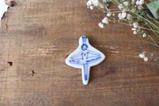 箸置き バレリーナ フリル 磁器 森陶房 砥部焼商品画像