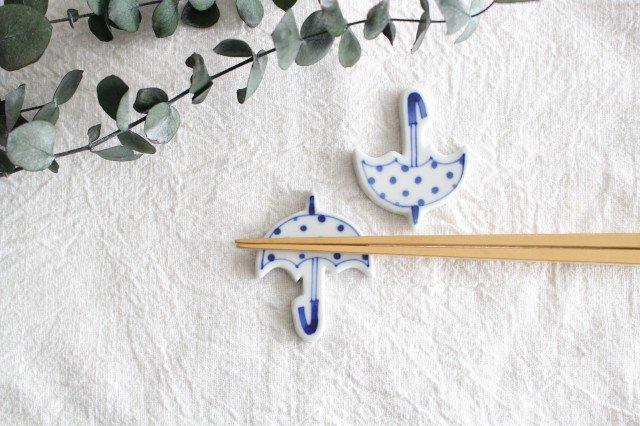 箸置き 傘 水玉 磁器 森陶房 砥部焼