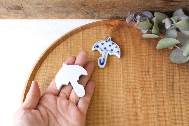 箸置き 傘 水玉 磁器 森陶房 砥部焼 画像2