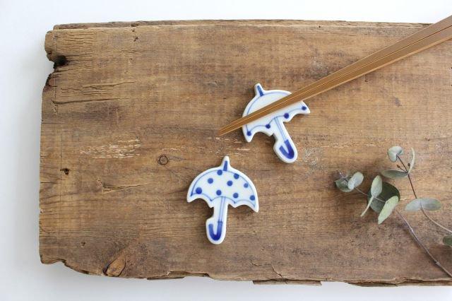 箸置き 傘 ポンポン 磁器 森陶房 砥部焼 画像4