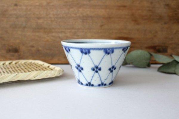 小鉢 小 梅文 磁器 皐月窯 砥部焼商品画像
