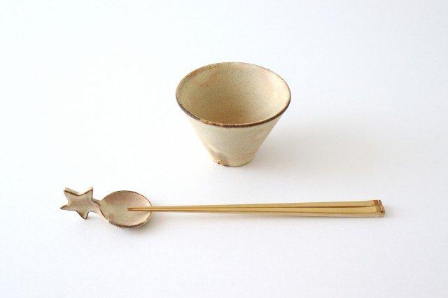 粉福フリーカップ 反り 陶器 木のね 画像4