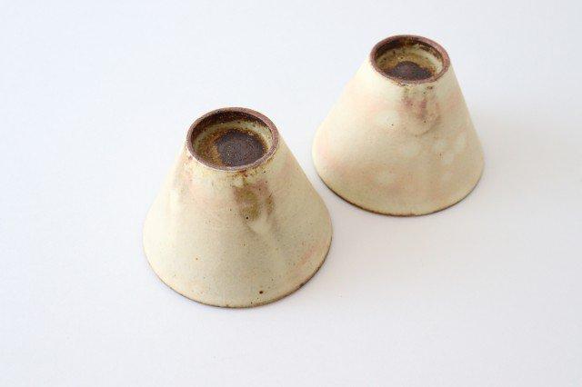 粉福フリーカップ 反り 陶器 木のね 画像6
