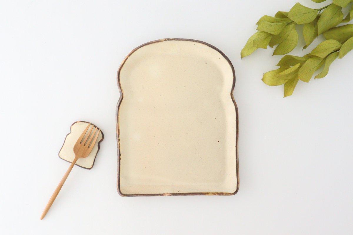 粉福食パン皿 L 陶器 木のね