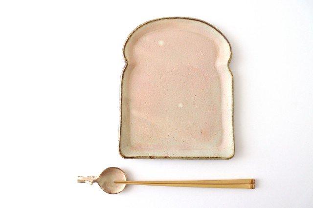 粉福食パン皿 L 陶器 木のね 画像4