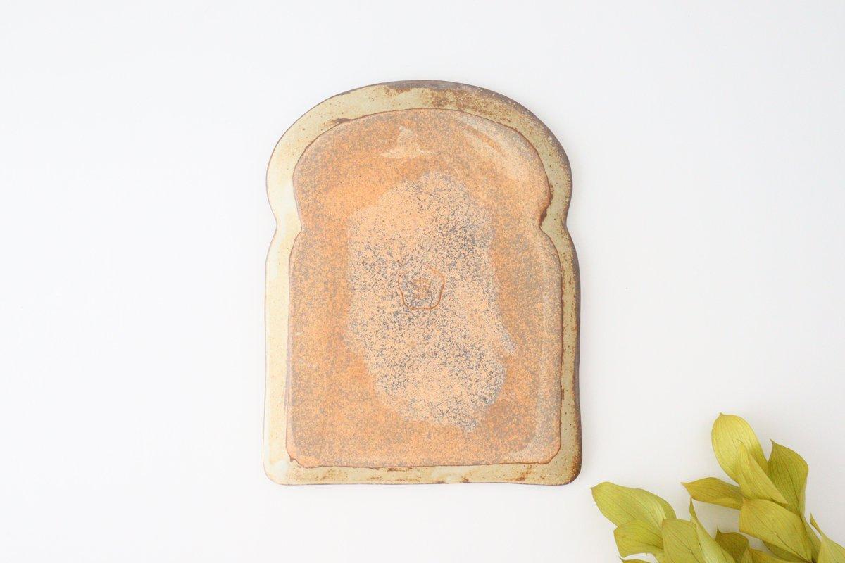 粉福食パン皿 L 陶器 木のね 画像5