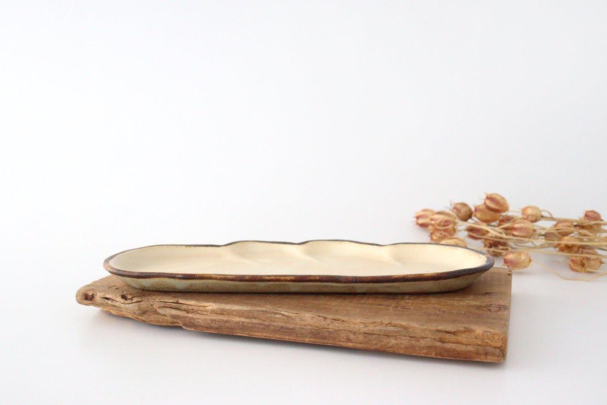 粉福コッペパン皿 S 陶器 木のね 画像3