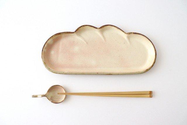 粉福コッペパン皿 S 陶器 木のね 画像4