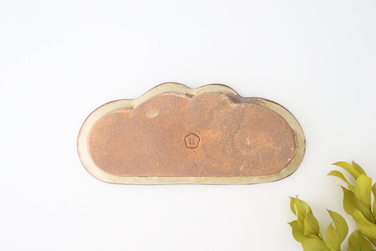 粉福コッペパン皿 S 陶器 木のね 画像5