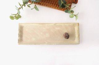 粉福長皿 陶器 木のね商品画像