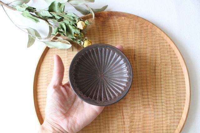 ブラウン鎬3寸皿 陶器 中野明彦 画像2