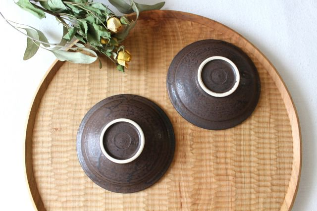 ブラウン鎬3寸皿 陶器 中野明彦 画像5