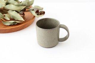 コーヒーカップ 柿灰 陶器 青人窯商品画像