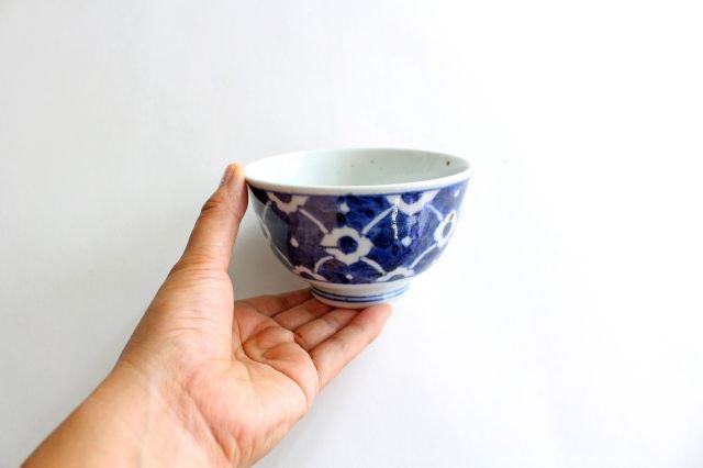 茶碗 染付花 磁器 皐月窯 砥部焼 画像2