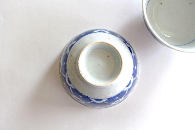 茶碗 染付花 磁器 皐月窯 砥部焼 画像3