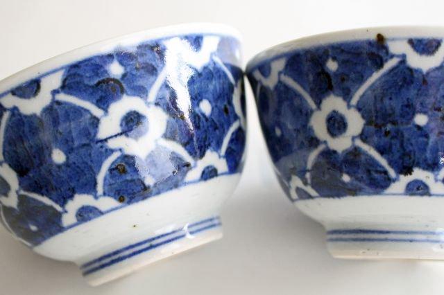 茶碗 染付花 磁器 皐月窯 砥部焼 画像4