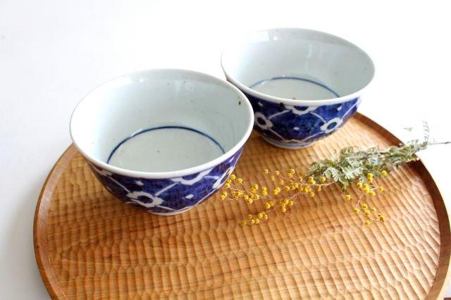 茶碗 染付花 磁器 皐月窯 砥部焼 画像6