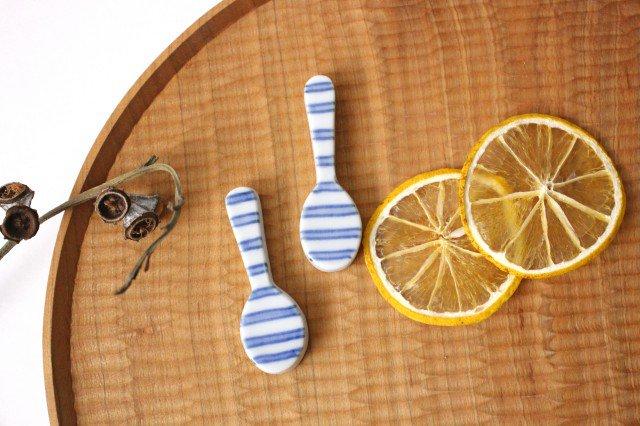 箸置き スプーン ボーダー 磁器 皐月窯 砥部焼