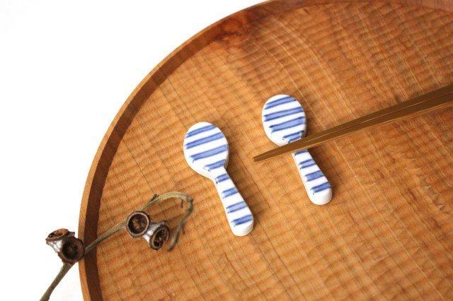 箸置き スプーン ボーダー 磁器 皐月窯 砥部焼 画像4