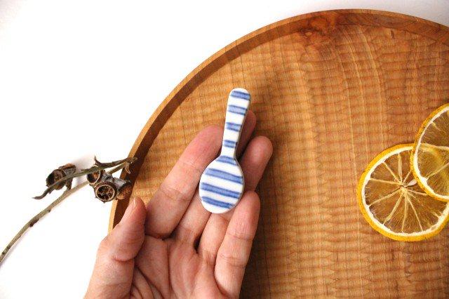 箸置き スプーン ボーダー 磁器 皐月窯 砥部焼 画像6