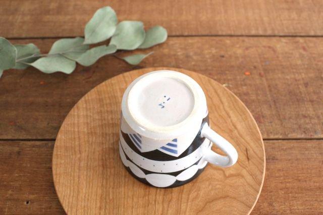 マグカップ アメヤマ 陶器 はるな陶芸工房 画像6