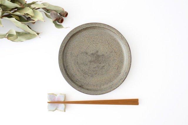 6寸リム皿 柿灰釉 陶器 青人窯 大山育男 画像5