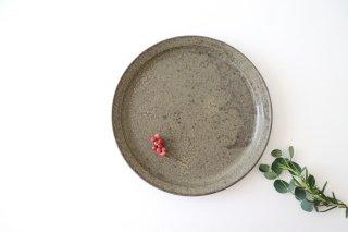 6寸皿 柿灰 陶器 青人窯商品画像