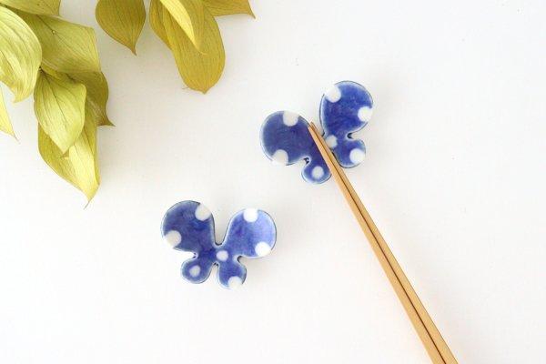 箸置き ちょう 水玉 磁器 皐月窯 砥部焼商品画像
