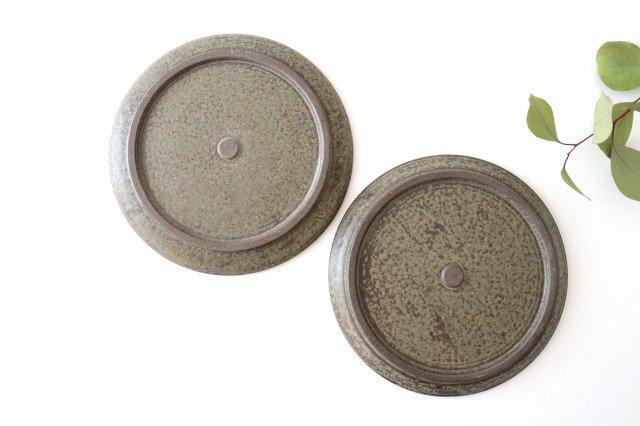 5寸ケーキ皿 柿灰 陶器 青人窯 画像5