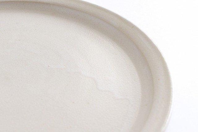 8寸皿 白せと 陶器 青人窯 画像5