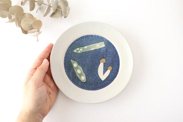 プレート おやさい 小 陶器 はるな陶芸工房 画像2