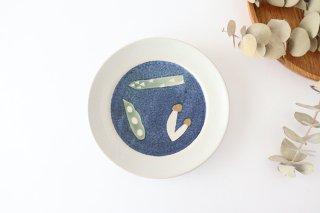 プレート おやさい 小 陶器 はるな陶芸工房商品画像