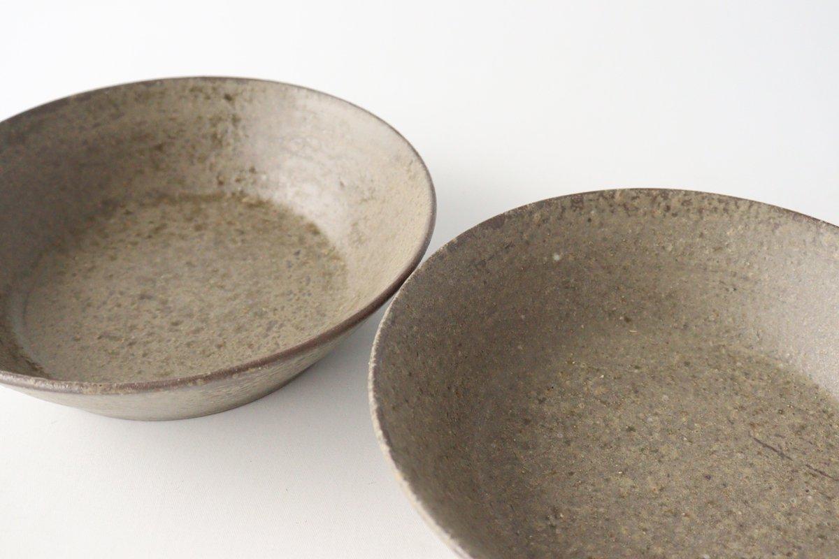 浅鉢 柿灰 陶器 青人窯 画像3