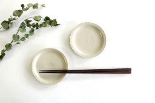 豆皿 白せと 陶器 青人窯商品画像