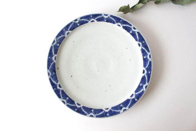 8寸リム皿 染付花 磁器 皐月窯 砥部焼