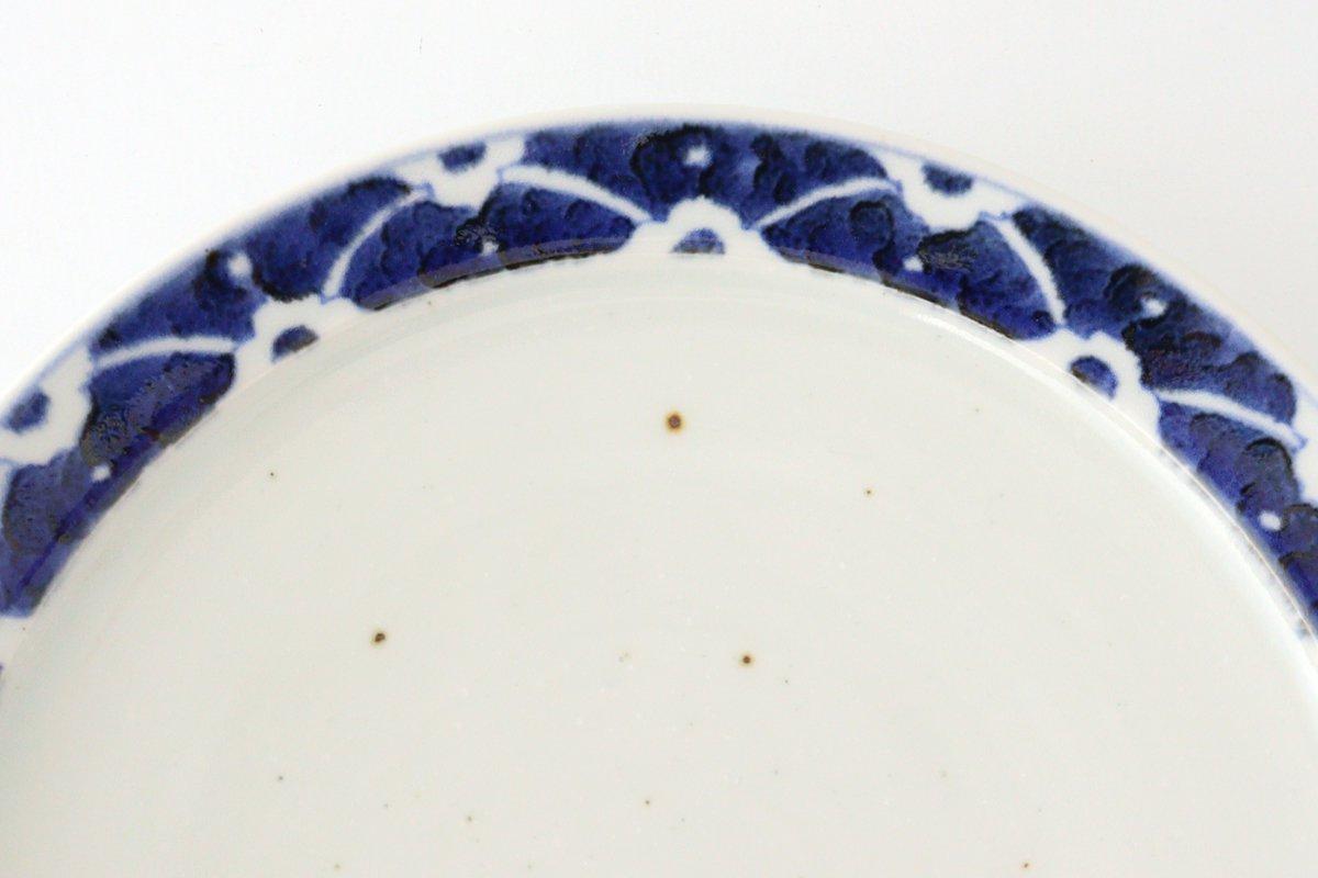 8寸リム皿 染付花 磁器 皐月窯 砥部焼 画像4