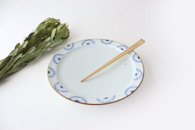 8寸リム皿 菊紋 磁器 皐月窯 砥部焼 画像3
