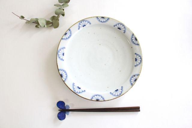 8寸リム皿 菊紋 磁器 皐月窯 砥部焼 画像4