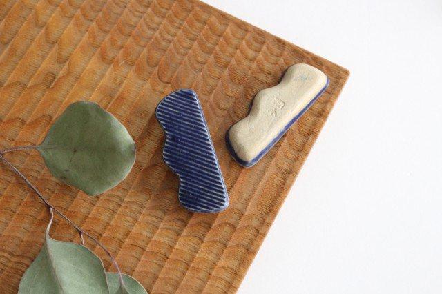 Niigataモチーフ箸置き 枝豆 灰るり 陶器 青人窯 大山 育男 画像6