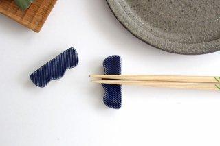 Niigataモチーフ箸置き 枝豆 灰るり 陶器 青人窯 大山 育男商品画像