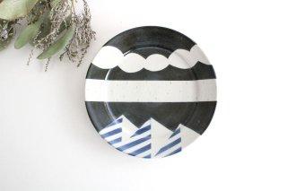 プレート アメヤマ 小 A 陶器 はるな陶芸工房 商品画像