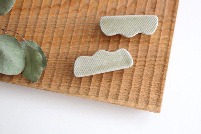 Niigataモチーフ箸置き 枝豆 魚沼緑灰 陶器 青人窯