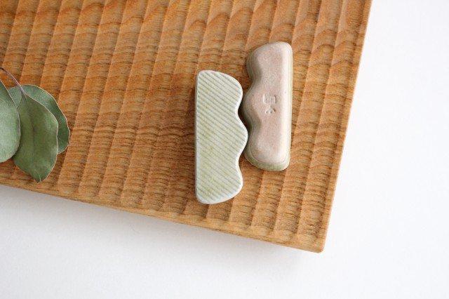 Niigataモチーフ箸置き 枝豆 魚沼緑灰 陶器 青人窯 画像5