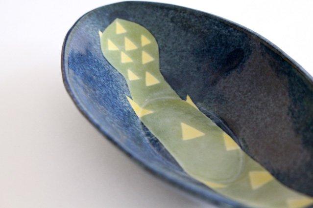 カレー皿 アスパラガス 陶器 はるな陶芸工房 画像3
