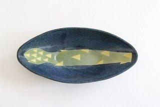 カレー皿 アスパラガス 陶器 はるな陶芸工房商品画像